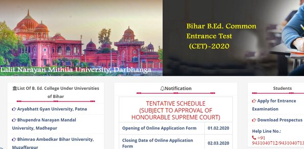Bihar BEd Entrance Exam 2021
