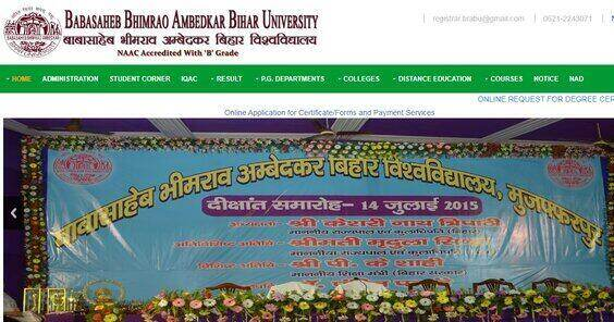 BRABU UG Admission 2021 Online Apply date