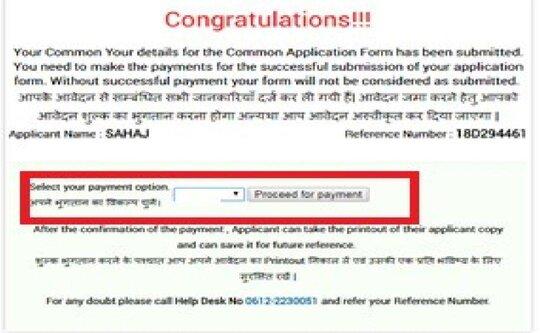 Bihar Board Inter Admission form Online