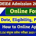 Bihar DElEd Online Form 2021