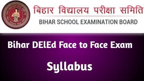 Bihar DElEd Syllabus