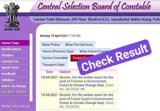 CSBC Bihar Police Forest Guard and Forester Result 2021 Check