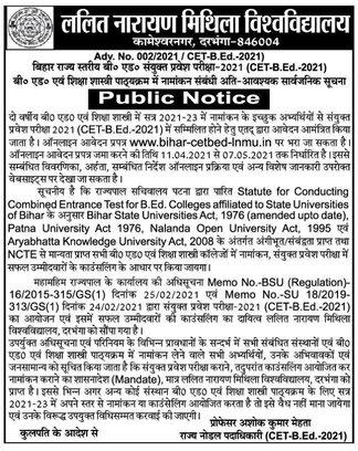 Bihar BEd 2021 Online Application Form