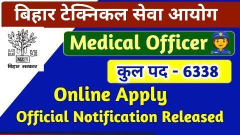 Bihar BTSC Medical Officer Recruitment 2021 Online Apply