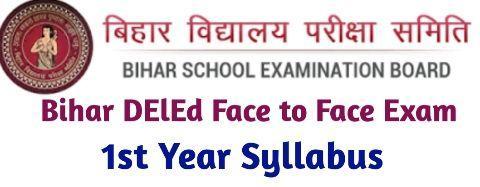 Bihar deled 1st year syllabus