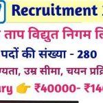 NTPC Limited Recruitment 2021 n