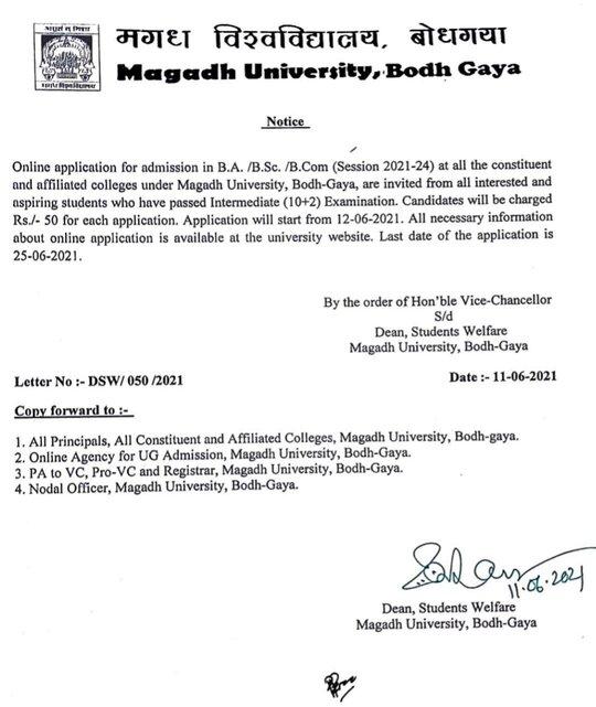 Magadh University UG Admission2021