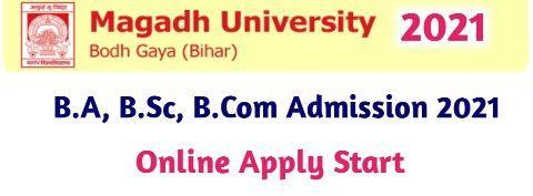 agadh University UG Admission 2021