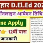Bihar DElEd Admission Online Apply