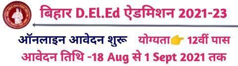 Bihar DElEd Admission Online Apply 2021