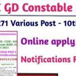ssc gd Online Apply 2021