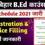 Bihar BEd Cut Off