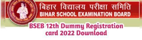 Bihar Board 12th Dummy Registration Card 2022 Download