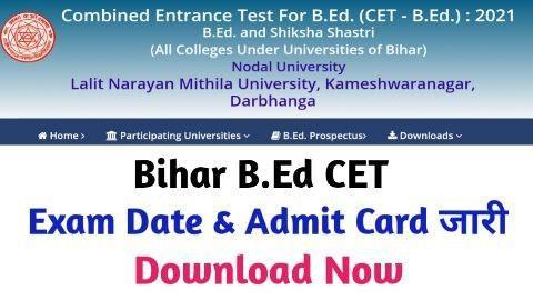 Bihar CET BEd Admit Card 2021