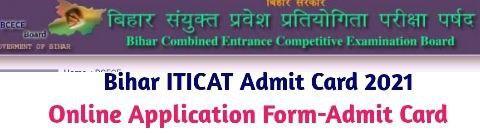 Bihar ITI Exam 2021