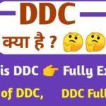 DDC Full Form