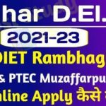 DIET Rambagh Muzaffarpur