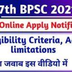 BPSC Form Online Apply 2021