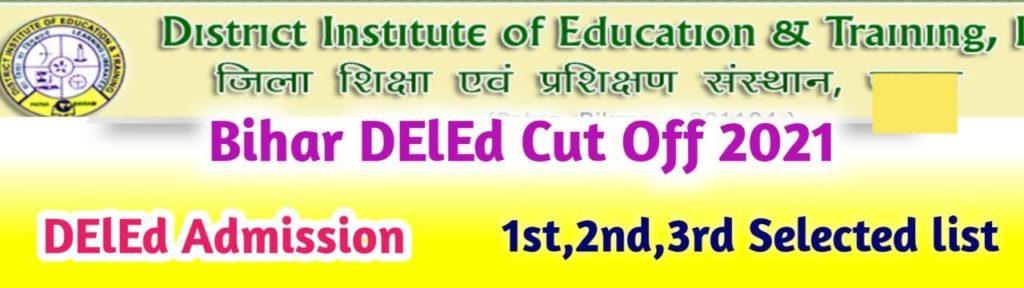 Bihar DElEd Cut Off list2021