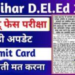 Bihar DElEd Dummy Admit Card 2021