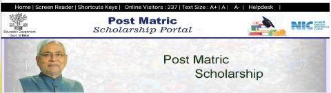 Bihar Post Matric Scholarship 2021