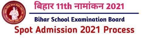 Bihar Board inter Spot Admission 2021